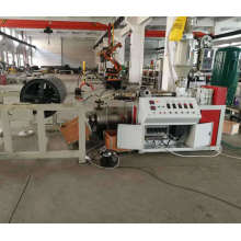 High Quality Automatic Face Mask Melt Blown Protective Articel Making Machine