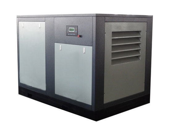 90kw High Quality Screw Air Compressor2