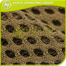 Cushion 3D spacer mesh fabric YT-0675