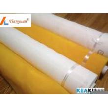 Malha de impressão de tela para cerâmica (TYC-SPM)