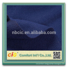 2016 pocket lining fabric
