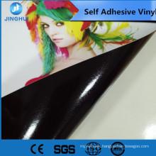 120g black glue1.27*50m pvc self adhesive vinyl for interior and exterior design commerical