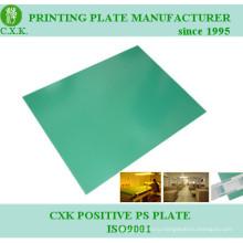 Образец без упаковки для печати на заводе