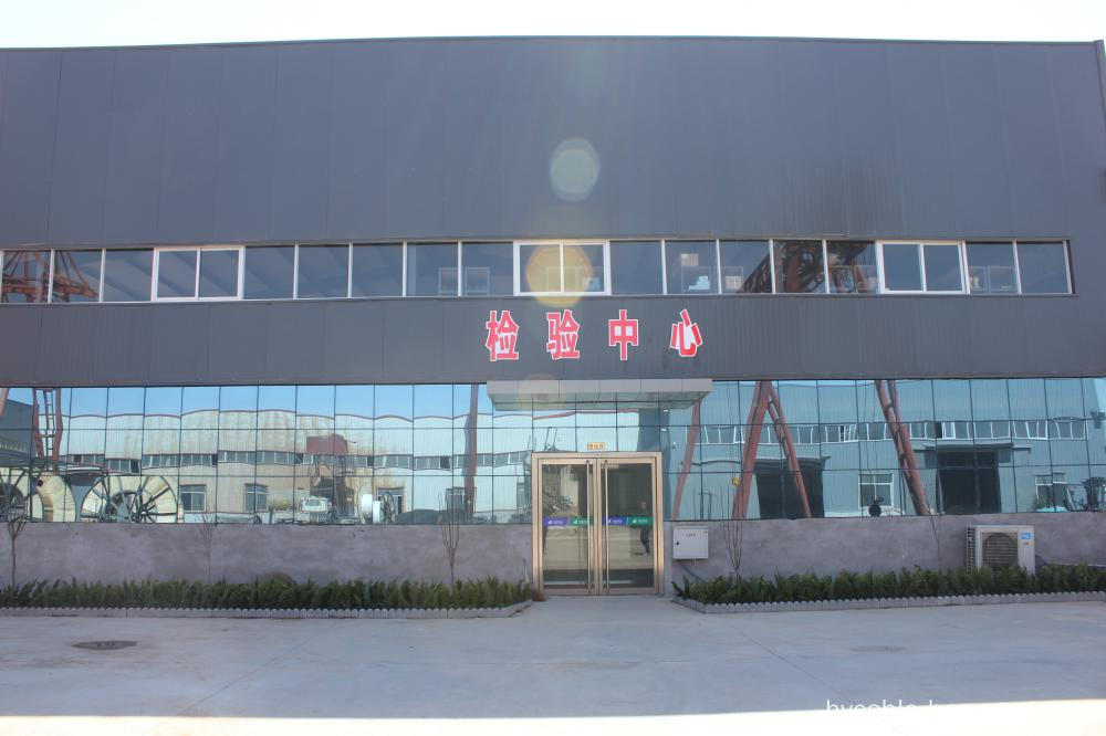 Hebei Huanya Power Cable Co.ltd