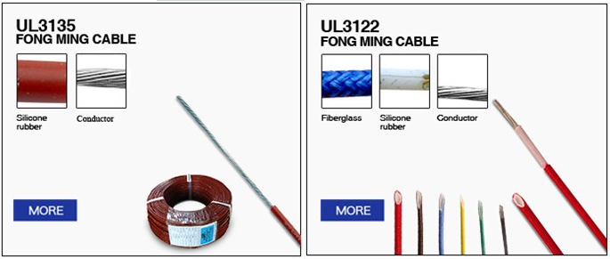 4*12AWG 250C High Temperature Resistance Cable