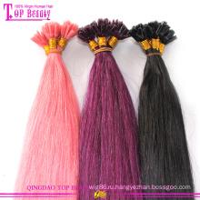 100% человеческих волос красочные Pre плетеный волос уток класс 7А топ качество Pre плетеный волос на продажу