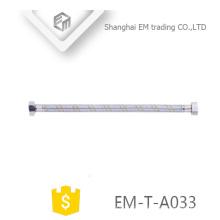 ЭМ-Т-A033 штуцер ванной комнаты нержавеющей стали плетеный шланг санитарно-техническим аксессуар