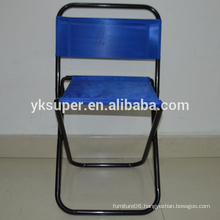 High Quality Fashionable Fishing Chair With Backrest