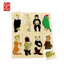Preschool education wood brain game jigsaw puzzle for kids toys