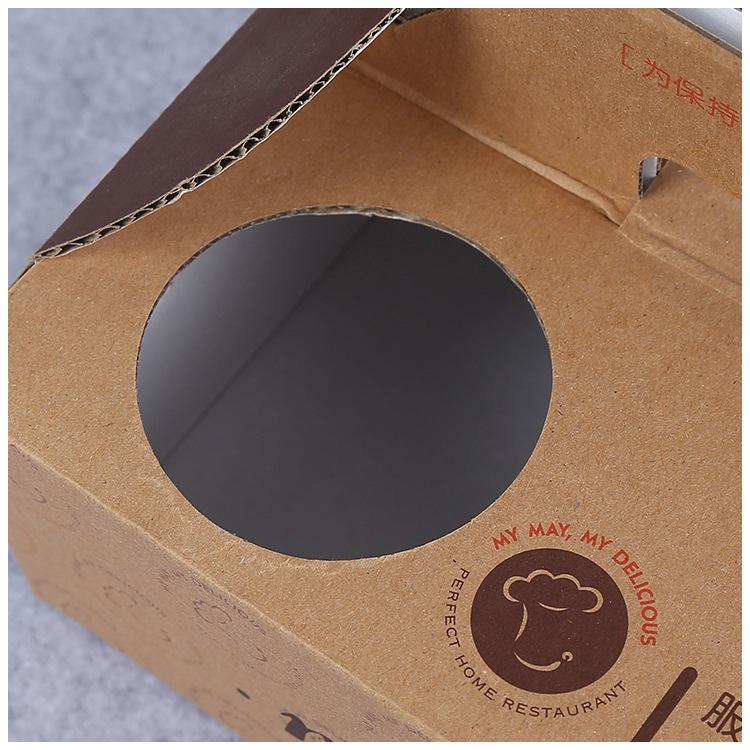 Custom Paper Box 11