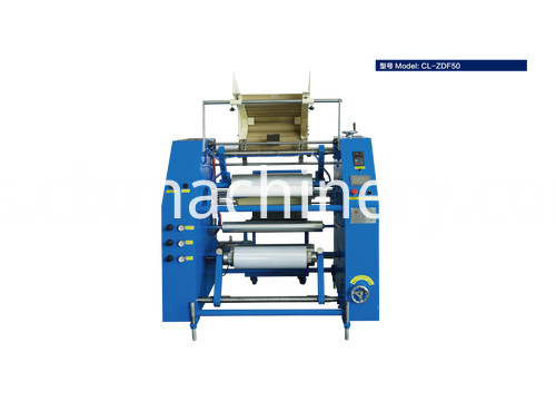 ZDF50 rewinding slitting machine
