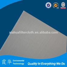 Tissu filtrant monofilament pp pour usine de ciment