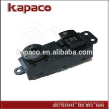 Переключатель стеклоподъемника автомобиля 93570-4A000 для Hyundai