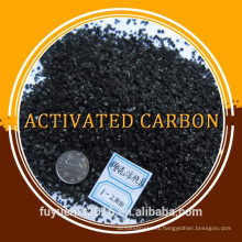 Nut/coconut/palm shell activated carbon for alcohol purification