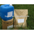 Lipase/Lipozyme enzyme feed additive