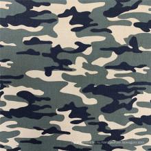 Камуфляжная печатная ткань NR Bengaline Nepal Army Uniform