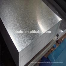 Завода минимальная цена молоток тон Алюминиевый Отражательный лист Сделано в Китае