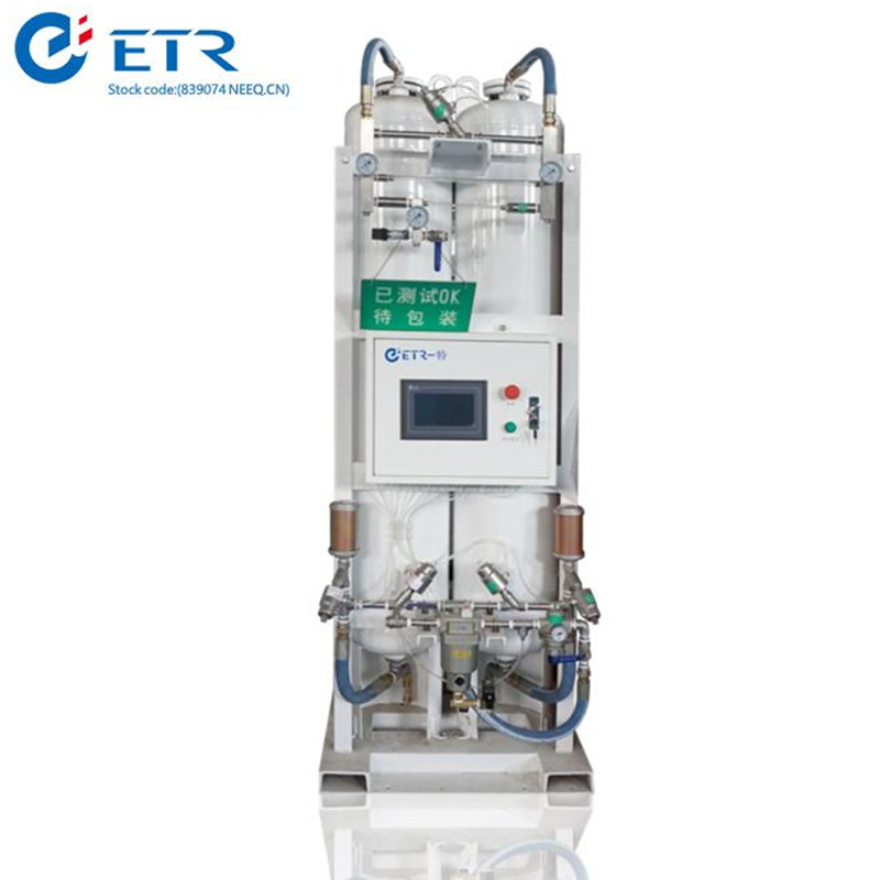 Etr Oxygen Generator