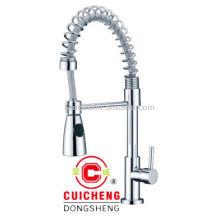 Kitchen Faucet 104057