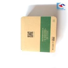 Luxury Retail Packaging Data Line small kraft paper box