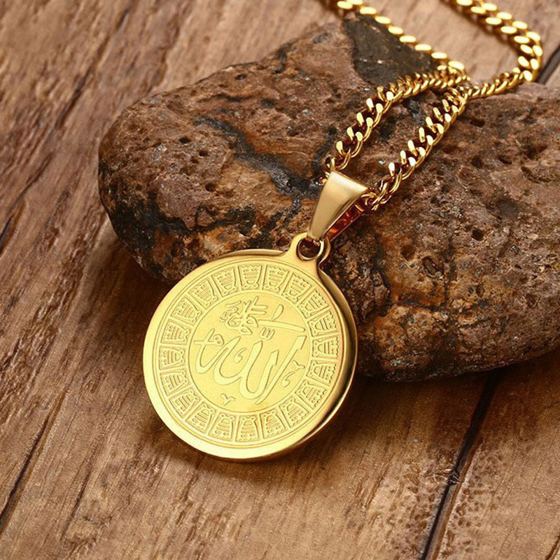 Allah Necklace Mens