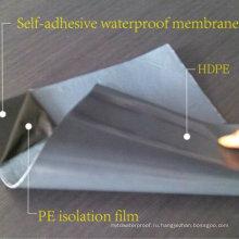 ПЭ/ПНД/ пленка EVA самоклеющиеся модифицированного битума водонепроницаемой мембраны гараж (1.2 мм /1.5 мм /2.0 мм /3.0 мм /4.0 мм)