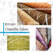 Tejido de sofá de textiles para el hogar teñido con hilo de chenilla liso