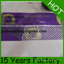 Total Transfer Security Printing Tape, Tamper Evident Security Tape
