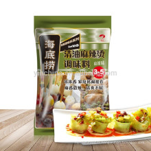 Assaisonnement d'huile végétale comestible pour la marque Malatang haidilao