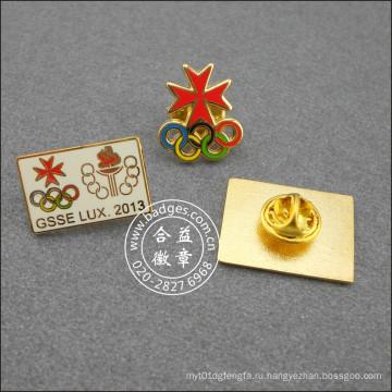 Организационный значок, pin отворотом различных конструкций (GZHY-ЛП-005)