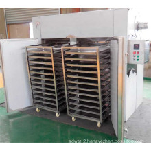 Hot air circulation fruits chips dryer cavendish banana slices dehydrator plantain chips drying machine