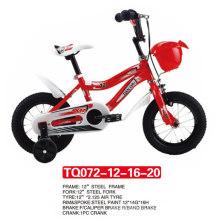 """12 """"14"""" 16 """"20"""" ¡La más nueva llegada de bicicletas para niños!"""