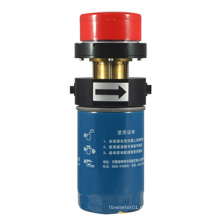 Ship Fuel Flow Sensor (CX-FM)