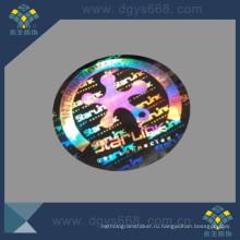 3D Custom Logo Laser Sticker