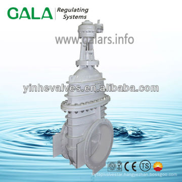 NRS metal seated large valve