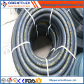 Bulk Material Suction and Discharge Hose Pipe