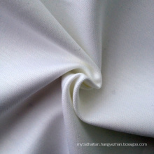 Cotton Twill Solid Fabric (QF13-0235)