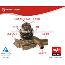 E2100-1307020G original Yuchai Engine YC4E water pump