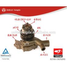 E2100-1307020G оригинальный Yuchai Engine YC4E водяной насос