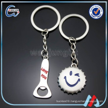 Popular Wholesale Festival Items Bottle Cap Keychain