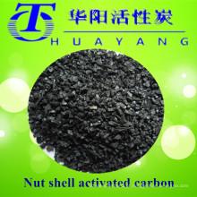 Planta de fabricação de carbono ativado venda pó de casca de noz carbono ativo