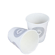 paper cup coffee cups_Custom degradable disposable printed paper coffee cup in Anhui