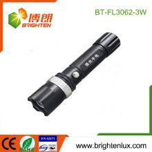 Fabrik Großhandel Aluminium 1 * 18650 batteriebetriebene taktische Hochleistungs 3watt Cree führte Multifunktions-Polizei Taschenlampe