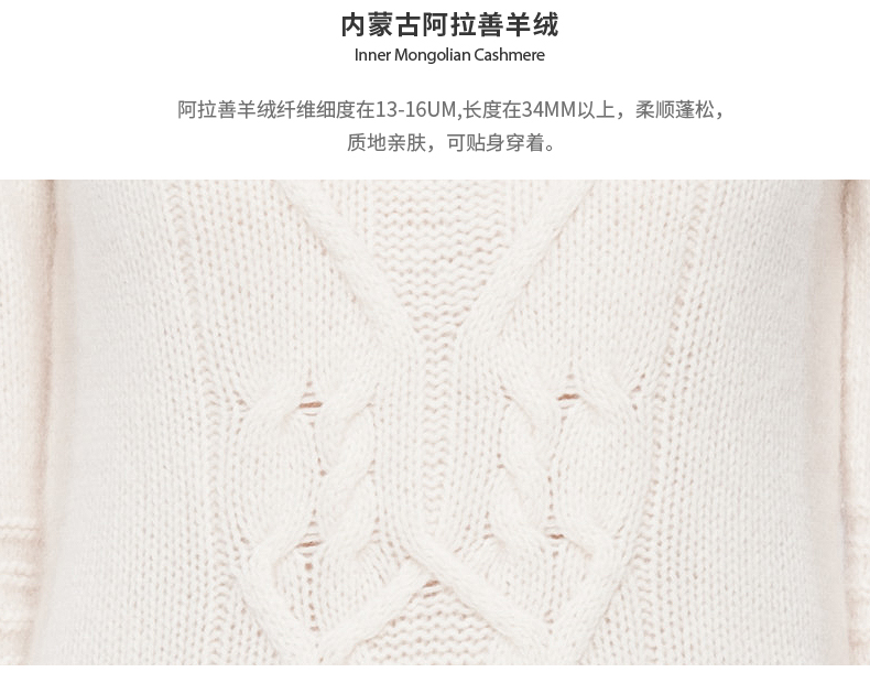 Women's Cashmere Crew Neck Handknitted Sweater -6