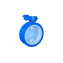 Lined Type Butterfly Valve