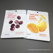 Aluminum Foil Dry Fruit Package Bag Dry Grape Dry Mango Packaging Bag
