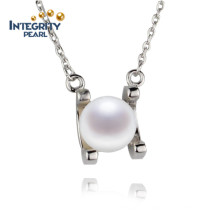 925 Sterling Silver 7mm AAA Near Round Pearl Necklace Pendant