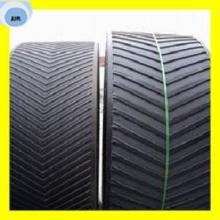 Chevron Type Rubber Conveyor Belts
