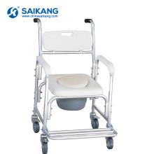 SKE031 Medical Appliances Simple Toilet Commode Chair