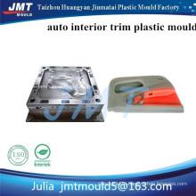 OEM авто двери интерьер отделка пластиковые инъекций Плесень с p20 сталь